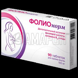 Фолионорм таб., 100 мг, №90