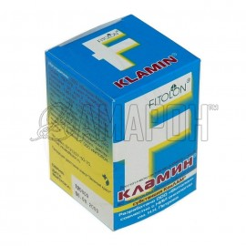 Кламин 650 мг, таб., №80