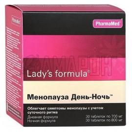 Леди-с формула менопауза день-ночь таб., №30+30