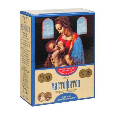 Мастофитон 0,45 г, капс., №30