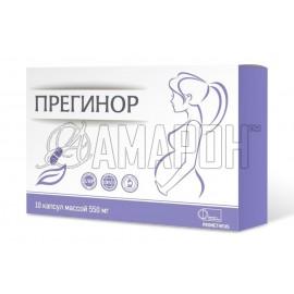 Прегинор капс., 550 мг, №10