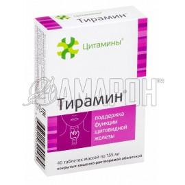 Тирамин таб., 155 мг, №40