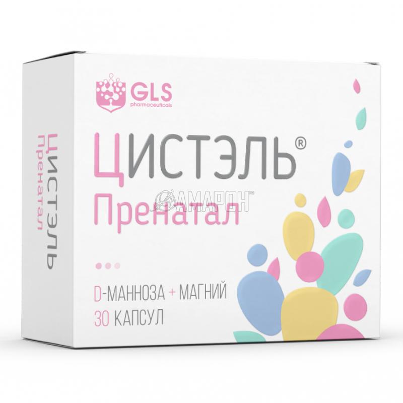Цистэль пренаталь капс., 550 мг, №30