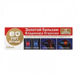 Золотой Бальзам В.Огаркова для суставов, 100 мл
