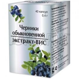 Черники обыкновенной экстракт-ВИС капс., 0,4 г, №40