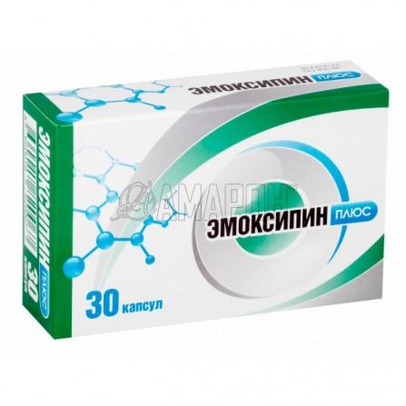 Эмоксипин Плюс капс., 400 мг, №30