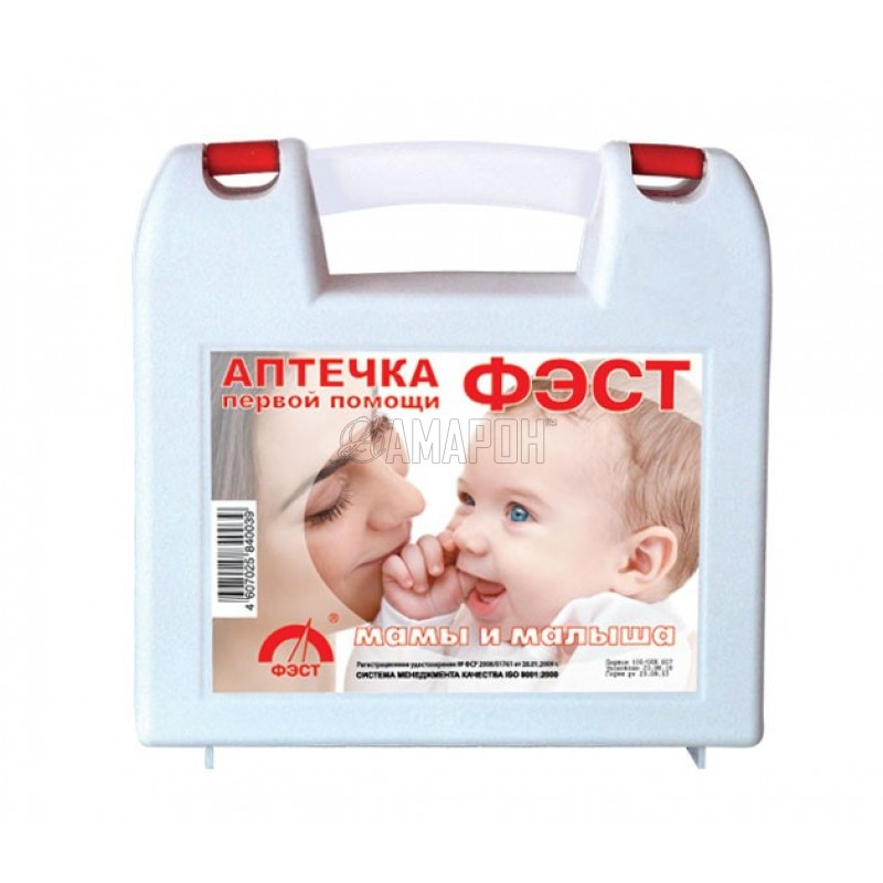 Фэст аптечка мамы и малыша футляр №1-1   доставка +10 дней