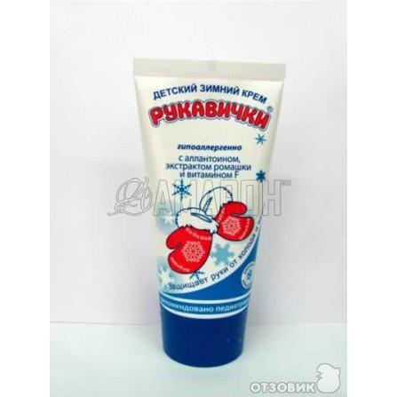 Морозко Рукавички крем для рук детский зимний 50 г
