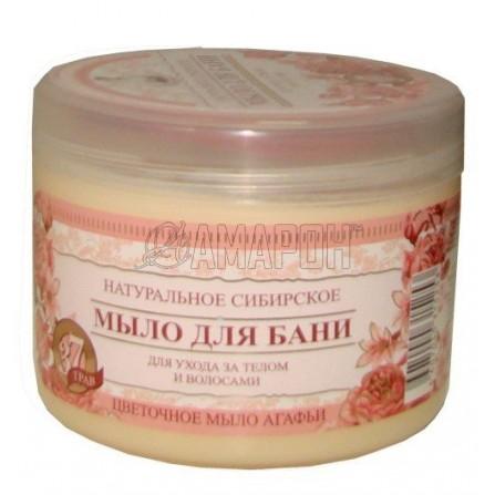 Цветочное мыло Агафьи для бани 500 мл | доставка +7 дней