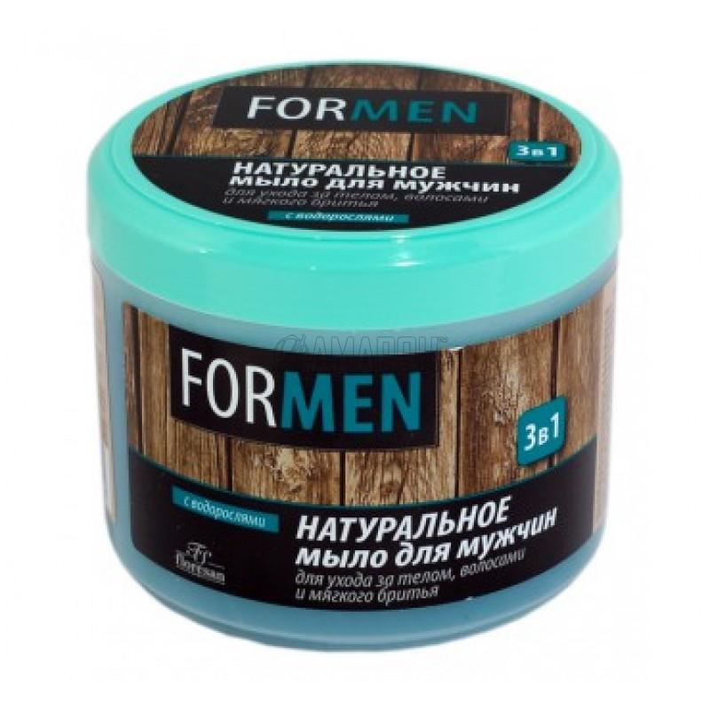 Ф40 Натуральное мыло для мужчин 3 в 1 (с водорослями) 450 г