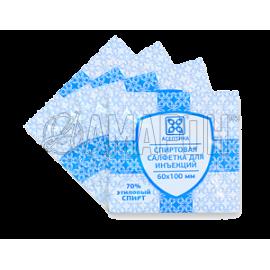 Салфетка спиртовая для инъекций (инд. упак.), №50