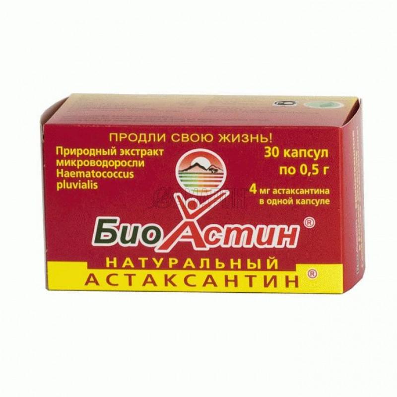 БиоАстин Астаксантин натуральный 4 мг, 0,5 г, капс., №30