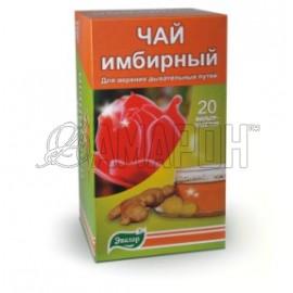 Чай имбирный для верхних дыхательных путей 2 г, ф/пакеты, №20