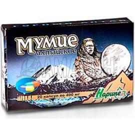 Мумие Алтайское Нарине 200 мг, таб., №20