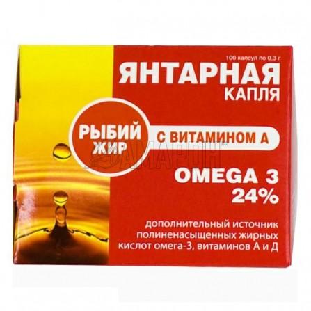 Янтарная капля Омега-3 рыбий жир (вит. А) 0,3 г, капс., №100