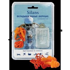 Беруши Silans вкладыши противошумные адапртируемые из силикона пара, №2