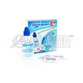 Долфин устройство для промывания носа емк. 240мл + средства для промывания 2 г, №30