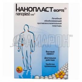 Нанопласт Форте лейкопластырь обезболивающий противовоспалительный 11х16 см, №3