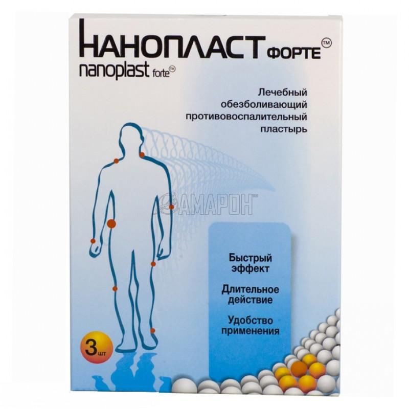 Нанопласт Форте лейкопластырь обезболивающий противовоспалительный 7х9 см, №3