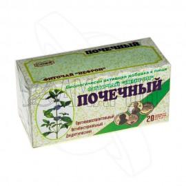Нефрон Почечный чай 1,5 г, фильтр-пакеты, №20