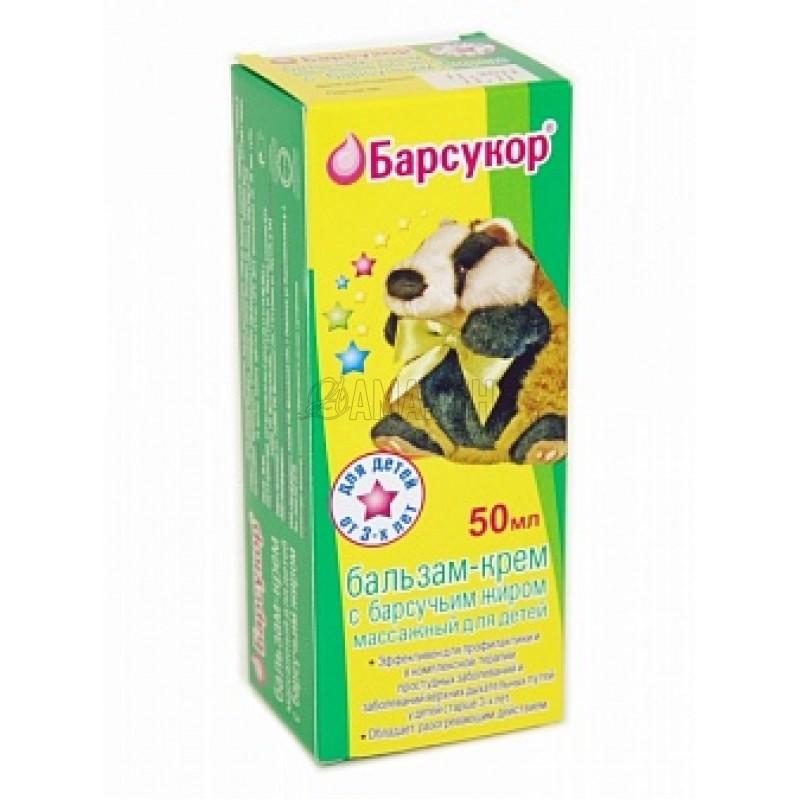 Барсукор бальзам-крем детский массажный с барсучьим жиром, 50 мл