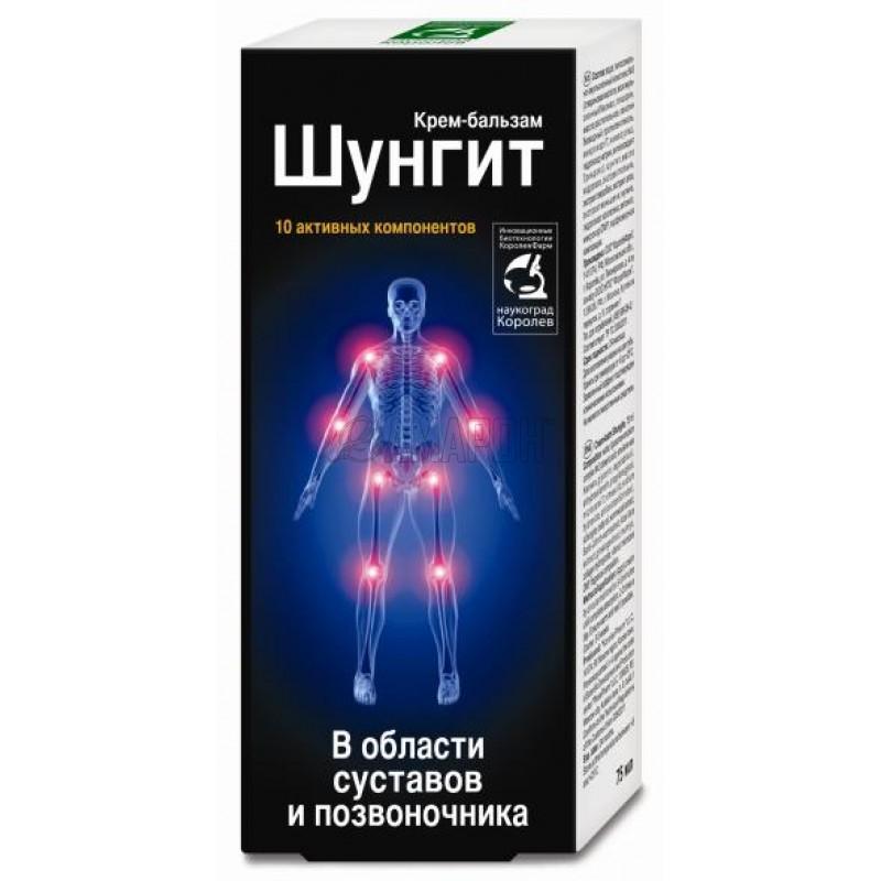 Ярославль лечение артроза