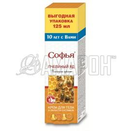 Софья (пчелиный яд) крем для тела 75 мл