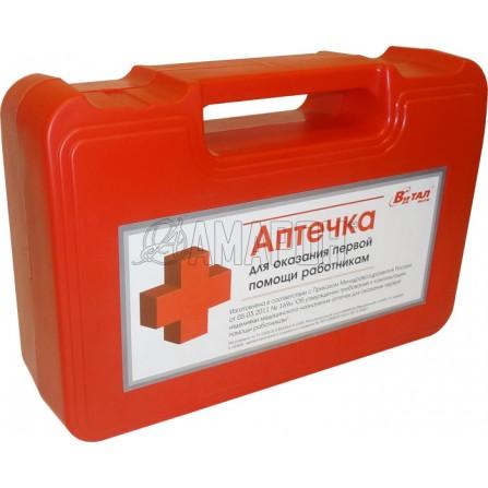 Аптечка для оказания первой помощи работникам (пр. №169н) | доставка +7 дней