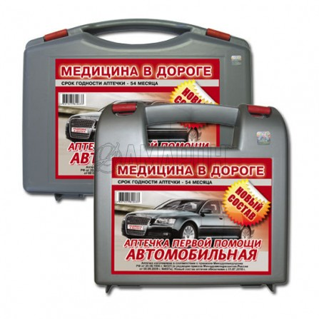 Фэст аптечка автомобильная футляр №6 (нового образца)
