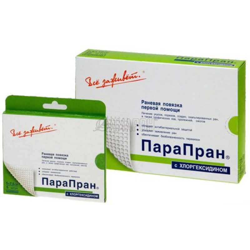 Повязка ПараПран с хлоргексидином 7,5х10 см, №30