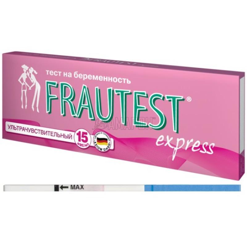 Фраутест Экспресс тест для определения беременности