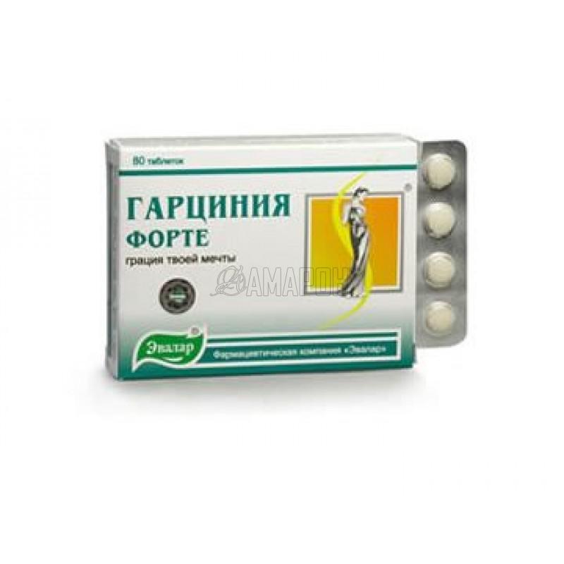 Гарциния форте таб., 230 мг, №80