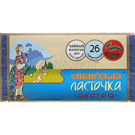 Сибирская ласточка чай 1,5 г, фильтр-пакеты, №26