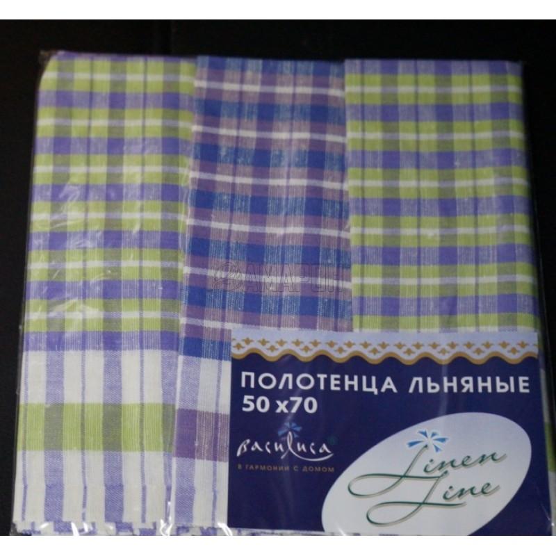 Полотенца льняные пестротканые 40х60 см, 3 шт.