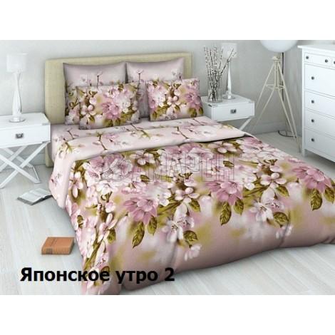 Выберите расцветку КПБ 3-D (хлопок):: Японское утро 3866 (2)