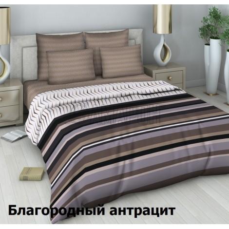 КПБ Василиса, поплин: 99 Благородный антрацит