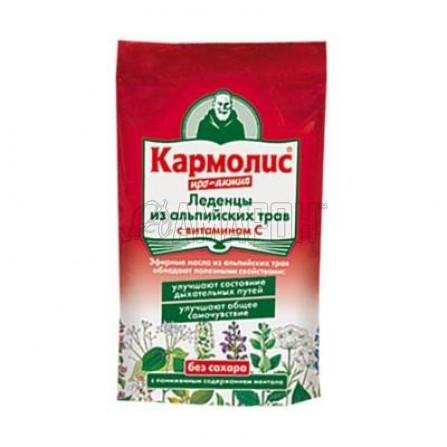 Кармолис леденцы (с сахаром, без сахара, с медом), 75 г