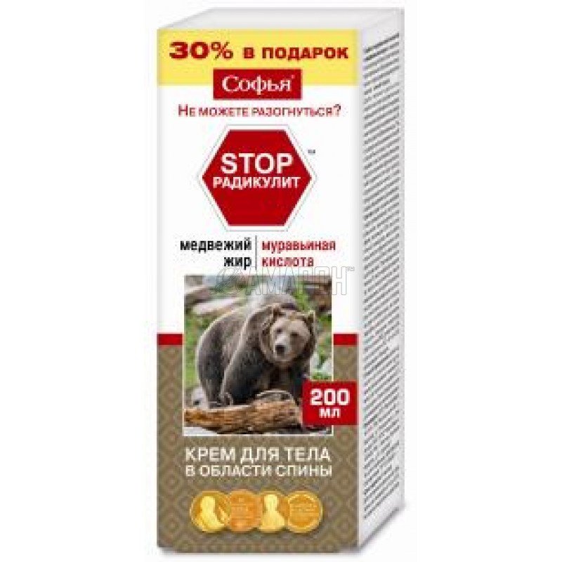 Мазь для суставов на медвежьем жире лечение вывиха сустава кисти