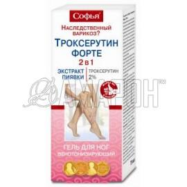 Софья Троксерутин форте гель для ног 75 мл