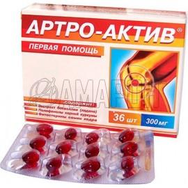 Артро-Актив 0,44 г, капс., №36