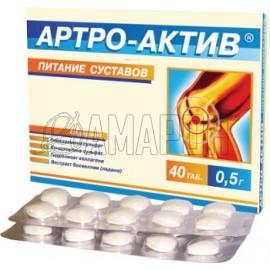 Артро-Актив питание суставов 0,5 г, таб., №40