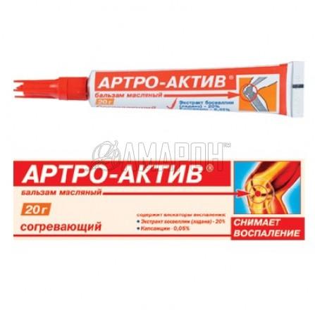 Артро-Актив бальзам масляный согревающий, 20 г
