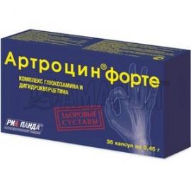 Артроцин Форте 0,35 г, капс., №36
