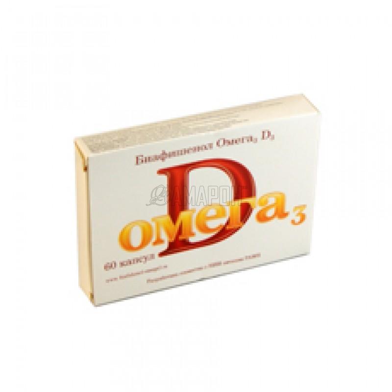 Биафишенол Омега-3 Д3, 0,32 г, капс., №60 | доставка +10 дней