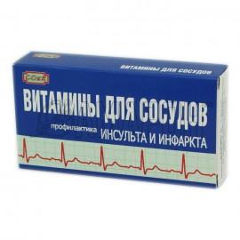 Витамины для сосудов 0,5 г, капс., №30