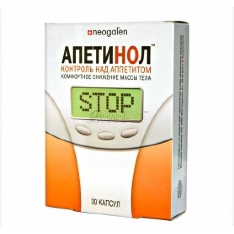 Апетинол капс., 430 мг, №30