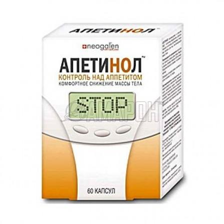 Апетинол капс., 430 мг, №60