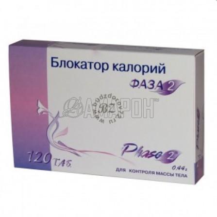 Блокатор калорий фаза 2 440 мг, таб., №120
