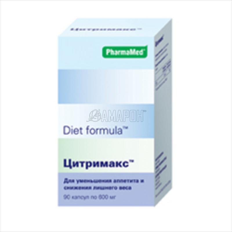 Диет Формула Цитримакс плюс капс. 600 мг, №90