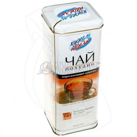 Худеем за неделю Похудин чай (жиросжигающий комплекс), банка, ф/пакеты, №30